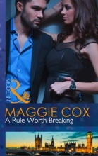 Cox, Maggie Rule Worth Breaking