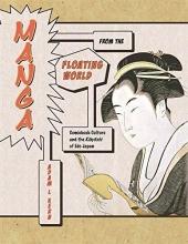 Adam L. Kern Manga from the Floating World