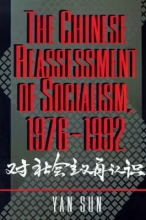 Sun, Yan The Chinese Reassessment of Socialism, 1976-1992