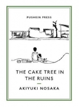 Akiyuki Nosaka,   Ginny (Translator) Takemori The Cake Tree in the Ruins