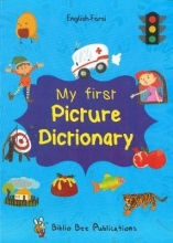 Maria Watson My First Picture Dictionary: English-Farsi with Over 1000 Words