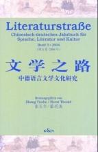 Literaturstrasse 5