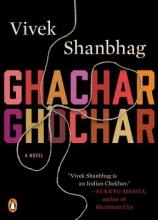 Shanbhag, Vivek Ghachar Ghochar