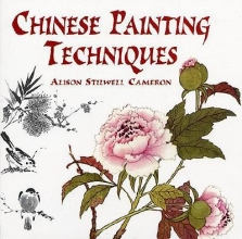 Cameron Chinese Painting Techniques