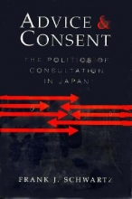 Schwartz, Frank J. Advice and Consent