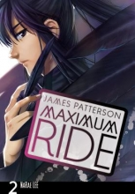 Patterson, James Maximum Ride  the Manga 2