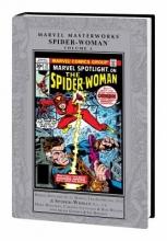 Wolfman, Marv Marvel Masterworks