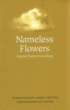 Cheng, Gu Nameless Flowers