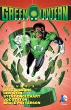 Wein, Len Green Lantern Sector 2814 2