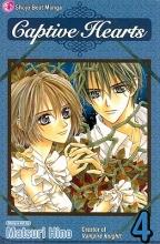 Hino, Matsuri Captive Hearts 4