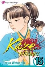Watanabe, Taeko Kaze Hikaru 15