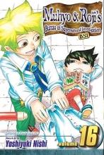 Nishi, Yoshiyuki Muhyo & Roji`s Bureau of Supernatural Investigation 16