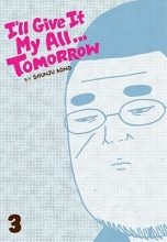 Aono, Shunju I`ll Give It My All...tomorrow 3