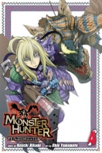 Hikami, Keiichi Monster Hunter: Flash Hunter