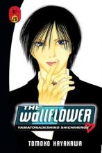Hayakawa, Tomoko The Wallflower 28