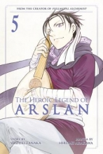 Tanaka, Yoshiki The Heroic Legend of Arslan 5