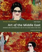 Saeb Eigner,   Zaha Hadid Art of the Middle East