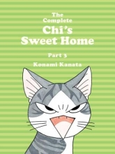 Kanata, Konami The Complete Chi`s Sweet Home 3
