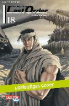 Kishiro, Yukito Battle Angel Alita - Last Order 18