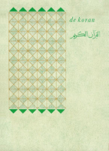 Fred Leemhuis , De Koran