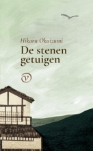 Hikaru Okuizumi , De stenen getuigen