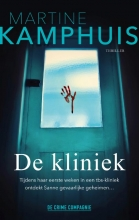 Martine Kamphuis , De kliniek