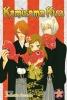 Suzuki, Julietta,Kamisama Kiss, Volume 9