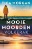Tica Morgan ,Volkerak