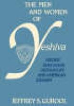 Jeffrey Gurock The Men and Women of Yeshiva