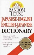 Dictionary Random House Japanese-English/English-Japanese Dictionary