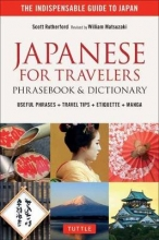 William,Matsuzaki Japanese for Travelers Phrasebook and Dictionary