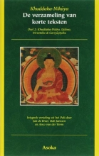 , Khuddaka-Nikaya 2 Khuddaka-Patha, Udana, Itivuttaka & Cariyapitaka