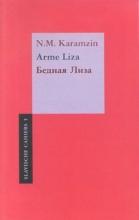 N.M.  Karamzin Arme Liza Bednaja Liza