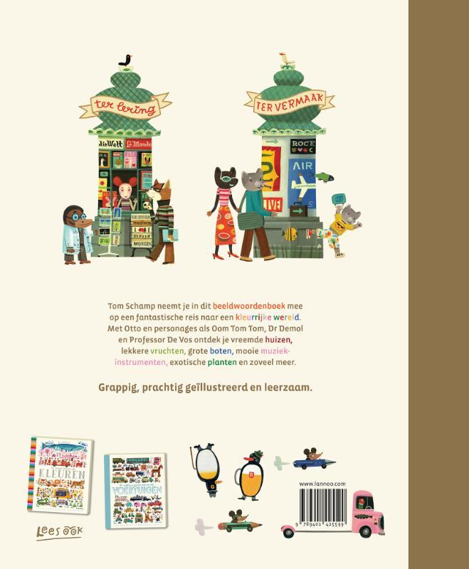 Tom Schamp,Het grootste en leukste beeldwoordenboek ter wereld