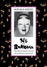 Keene, Donald No and Bunraku