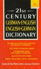 Princeton Language Institute 21st Century German-English English-German Dictionary