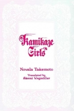 Takemoto, Nobara,   Wegmuller, Akemi Kamikaze Girls