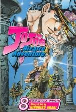 Araki, Hirohiko Jojo`s Bizarre Adventure 8