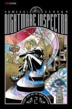 Mashiba, Shin Nightmare Inspector Yumekui Kenbun 2