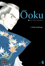 Yoshinaga, Fumi Ooku the Inner Chambers 4