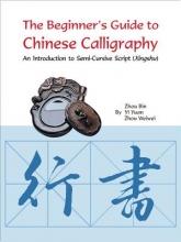 Bin, Zhou,   Yuan, Yi,   Weiwei, Zhou The Beginner`s Guide to Chinese Calligraphy