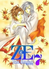 Shimizu, Yuki Ze 7