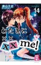 Toyama, Ema xx me! 14