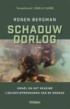 Ronen Bergman , Schaduwoorlog