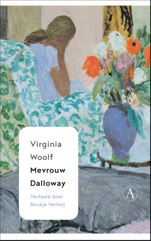 Virginia Woolf,Mevrouw Dalloway