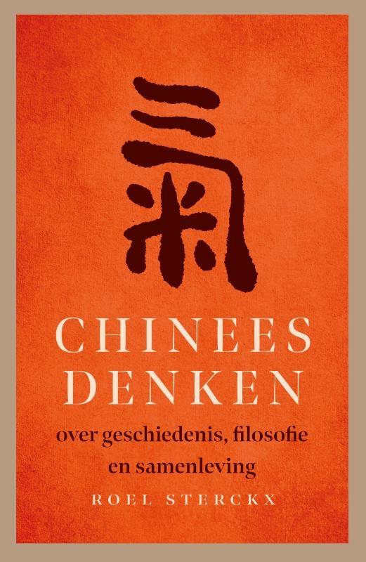 Roel Sterckx,Chinees denken