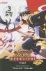 Tanabe, Yellow,Kekkaishi 1-2-3