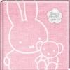 ,<b>Nijntje 1e jarenboek vrk. roze</b>