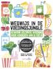 <b>Michelle van Roost, Manon van Eijsden</b>,Wegwijs in de voedingsjungle