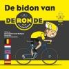 Terry van Driel,De bidon van de Ronde van Vlaanderen